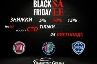 BlackFriday на СТО Италмоторс