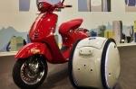 Piaggio Group создала мобильного робота на колесах
