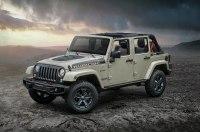 Компания Jeep представила особый внедорожник Wrangler Rubicon Recon