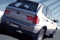 BMW грозит дилеру судом за китайский клон Х5