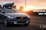 Запрошуємо Вас на презентацію нового Volvo V90 Cross Country!