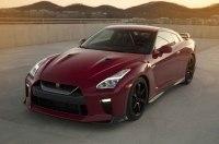 В Нью-Йорк едет спортивное купе Nissan GT-R Track Edition