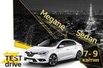 Презентація нової моделі Renault Megan седан в Арма Моторс
