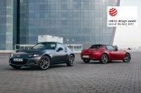 Mazda MX-5 RF удостоен награды «Лучший из лучших» 2017 Red Dot awards