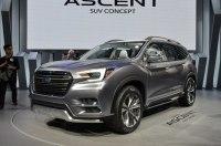 Subaru представила семиместный кроссовер Ascent Concept