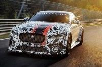 Компания Jaguar анонсировала дебют 600-сильного седана XE SV Project 8