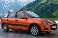 АвтоВАЗ рассказал о новых опциях для Lada Kalina и Granta