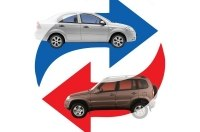 При покупке автомобиля в трейд-ин в АИС выгода для Клиента достигает 5%!