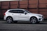 Заводской тюнер Volvo «зарядил» гибридный XC60