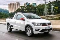 Volkswagen Pepper - когда автомобили производятся с перчинкой
