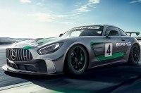 Mercedes-AMG GT R превратили в гоночный автомобиль