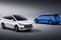 Представлен BYD Song Max — китайский компактвэн от дизайнера Audi