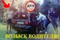 В Сети появилось фото скрывшегося с места ДТП водителя авто «на бляхах»