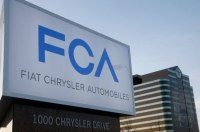 Концерн Fiat Chrysler Automobiles может быть продан китайской компании