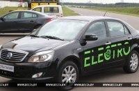 Презентован первый белорусский электромобиль