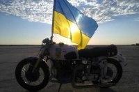 Украинский мотоцикл Днепр установил мировой рекорд скорости и опередил Harley-Davisdon