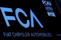 От Fiat Chrysler отказался еще один потенциальный покупатель из Китая