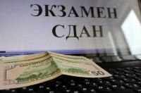 Мошенничество и обман в автошколах Киева