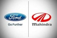 Ford объединяется с Mahindra, чтобы покорить индийский рынок