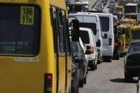 Кличко планирует избавить Киев от маршруток