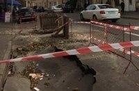 В историческом центре Киева провалился участок дороги