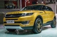 Китайцы всерьез напугали компанию Land Rover