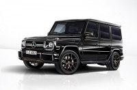 Mercedes-Benz представил прощальную версию мощнейшего «Гелика»