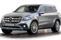 Художники нарисовали новый Mercedes-Benz GLS