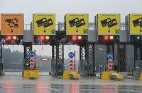 В Украине планируют запустить три платные дороги