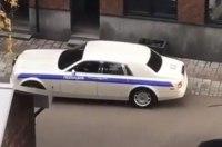 В Сети появилось видео с Роллс-Ройсом в полицейской раскраске