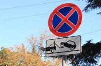 В центре Киева могут запретить парковаться: перечень улиц