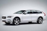 Официально: компания Volvo представила «спасителя» Мирового океана