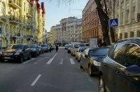 Запретить нельзя найти решение или где киевские власти поставят запятую?