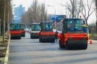 Киевляне скоро почувствуют новое качество дорог