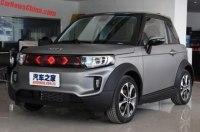 В Китае представили карбоновый электрокар по цене VW Polo