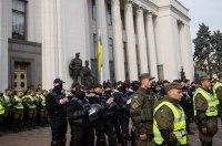 Полиция усилила охрану митинга под Радой и просит водителей не ехать в центр Киева