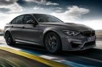 BMW представила 460-сильный M3 CS