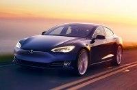 Электрокар Tesla стал «Hesla»