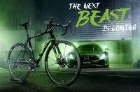 Mercedes-AMG сделал карбоновый велосипед по цене «Логана»