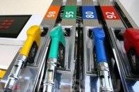 В каких странах самый дешевый бензин