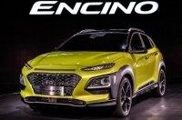 Hyundai представил «новый» компактный кроссовер Encino