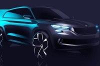 Skoda начнёт производство электрокаров в 2020 году