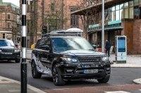 Jaguar Land Rover приступил к городским тестам своего беспилотника