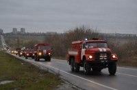 «Особая двадцатка»: Кто в Украине ездит со спецсигналами