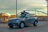 Uber избавит пассажиров беспилотников от укачивания