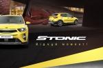 Презентація нового KIA Stonic! Відчуй момент!