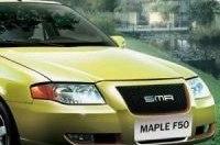 В Китае начали рекламировать автомобили для женщин