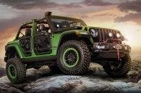 Ателье Mopar добавило агрессии новому Jeep Wrangler
