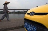 Автомобили Ford будут продаваться в интернет-магазине