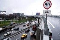 Видео- и фотофиксация нарушения скорости 50 км/ч в городах не заработает с 1 января, - МВД